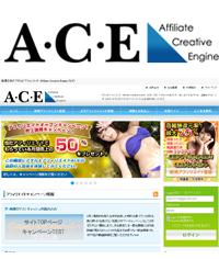 アダルトアフィリエイト Affiliate Creative Engine