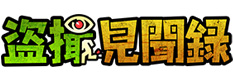tousatsu_logo